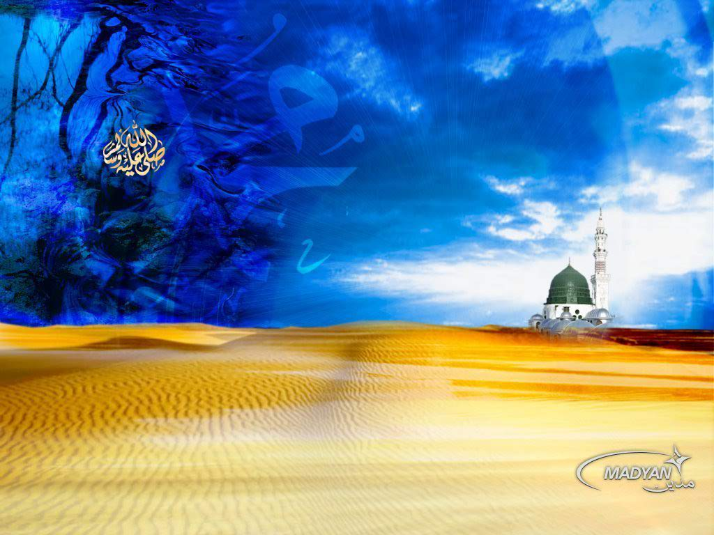 Best Islamic Wallpaper