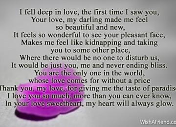 Free Love Poem