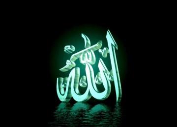 Islamic Allah Wallpaper