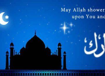 Awesome Eid Mubarak