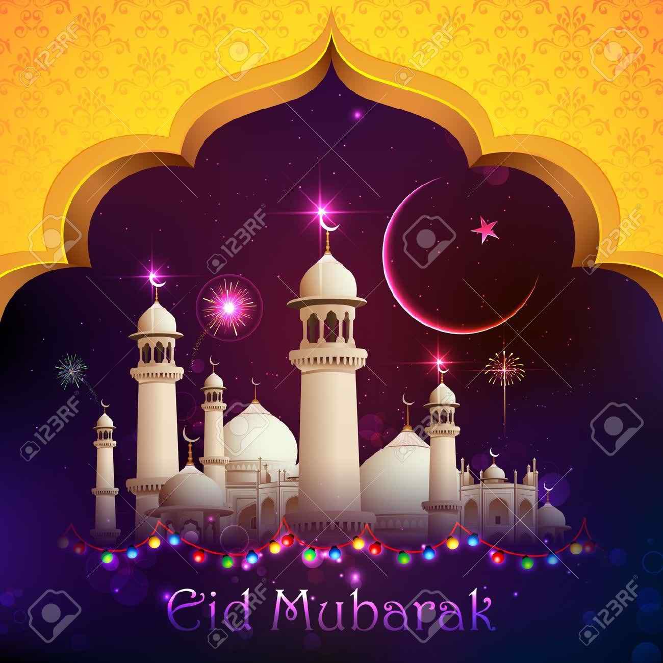 Mosque Eid Mubarak