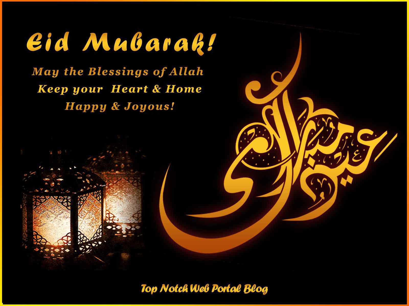 Nice Eid Mubarak
