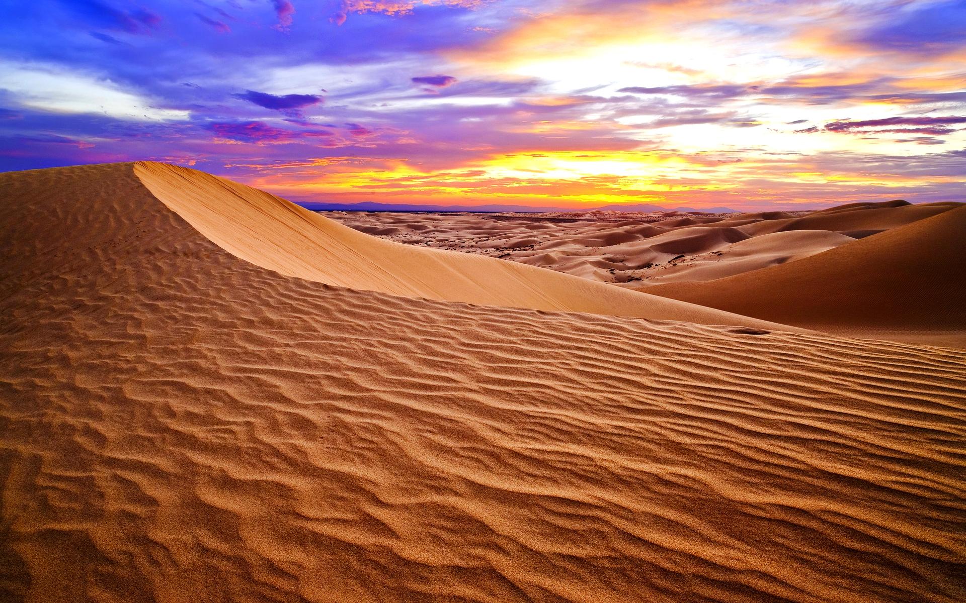 Super Desert