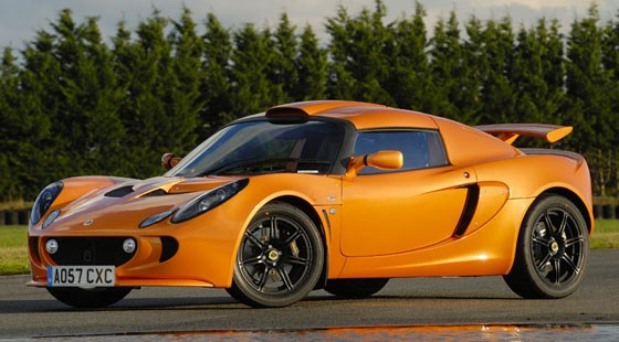 Orange Lotus Exige