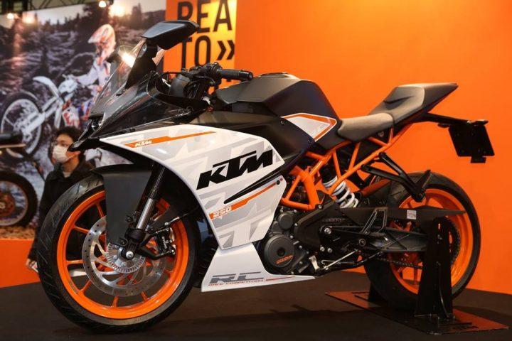 Amazing KTM Bike