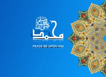 Nice Islamic Wallpaper