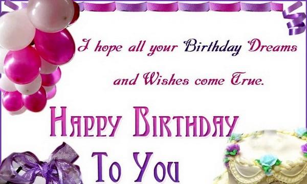 Nice Greeting Birthday Card