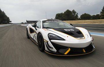 White McLaren GT