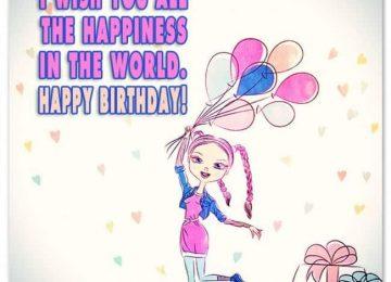 Wonderful Greeting Birthday Card