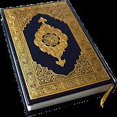 Free Quran Image
