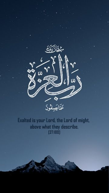 Free iPhone Islamic