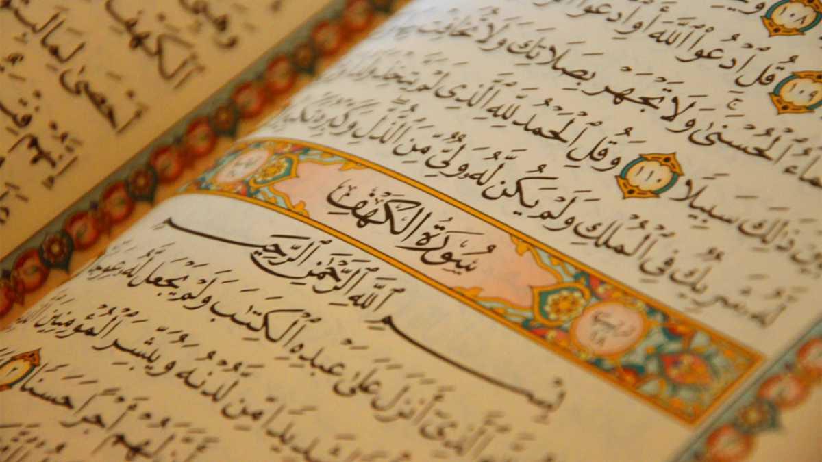 Great Quran Image