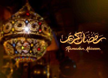 Awesome Ramadan Kareem