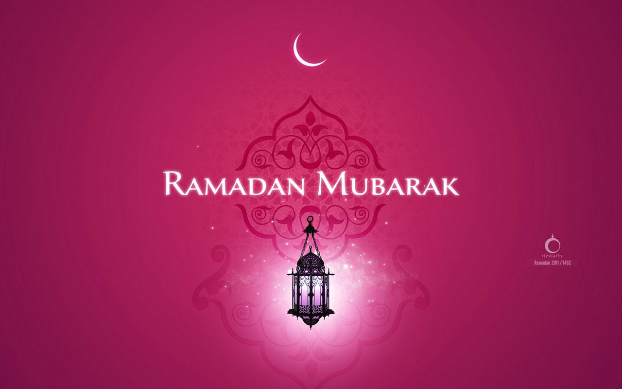 Free Ramadan Wallpaper