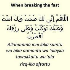 Iftar dua image