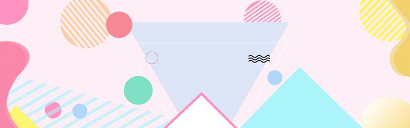 3D Cute Background
