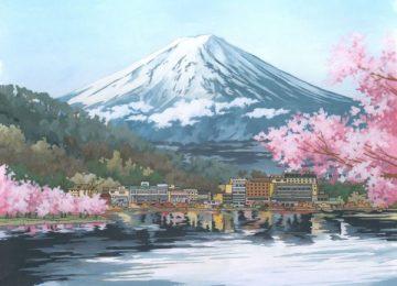 Top Mount Fuji