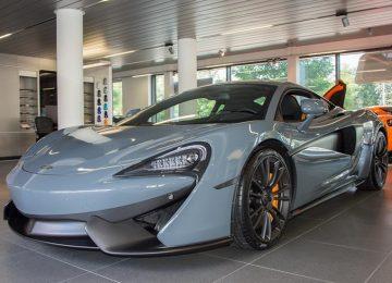 Free McLaren MSO 570S