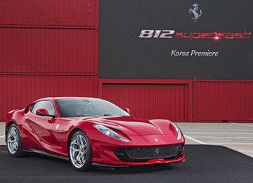 Free Ferrari 812 Superfast