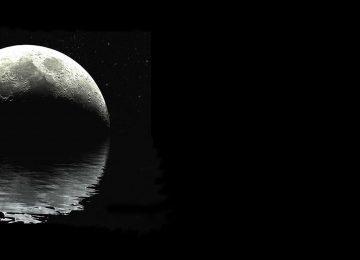 Awesome HD Black Moon