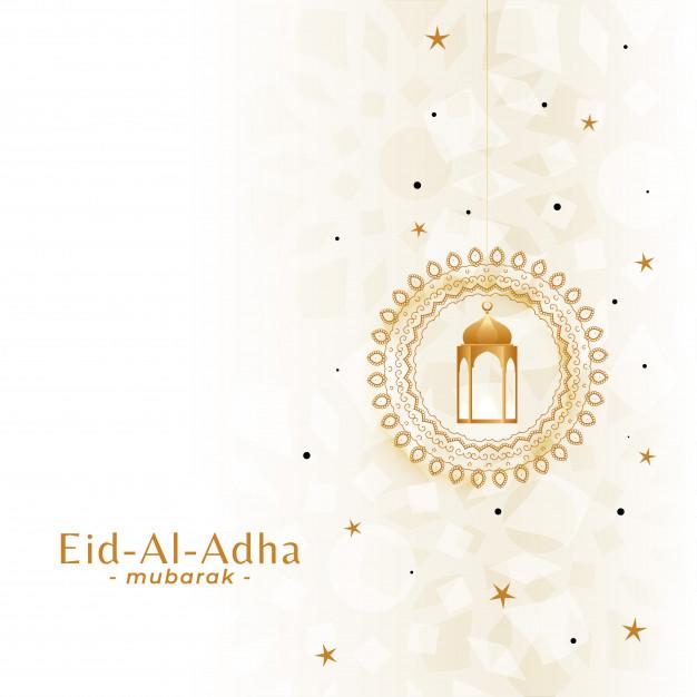 Digital Eid Mubarak