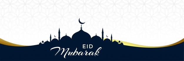 Fantastic Eid Mubarak