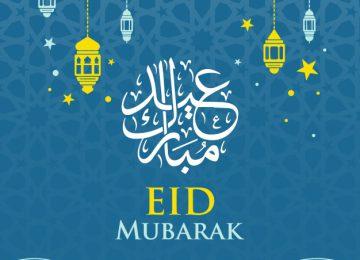 Floral Eid Mubarak