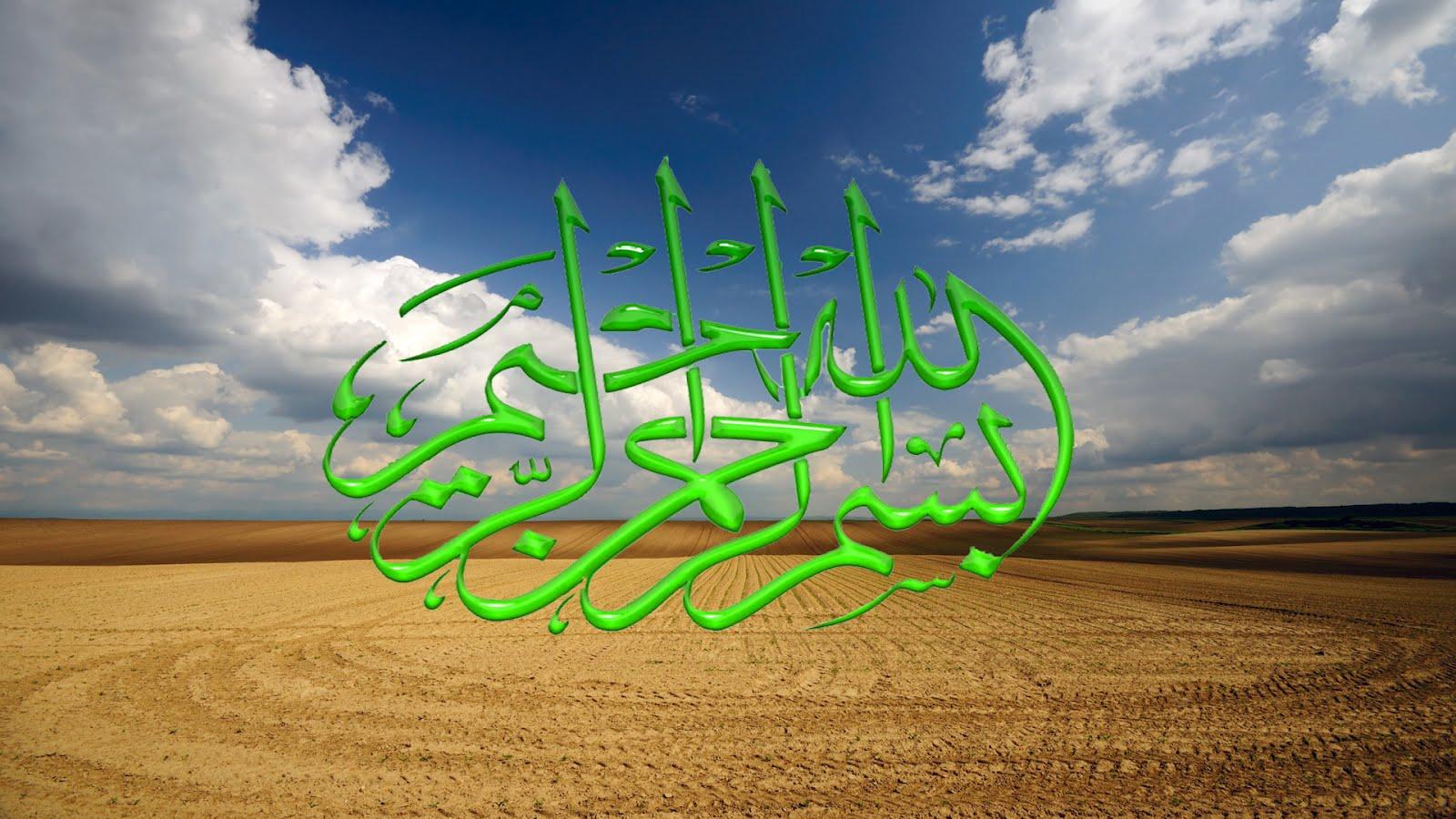 Wonderful Bismillah Wallpaper