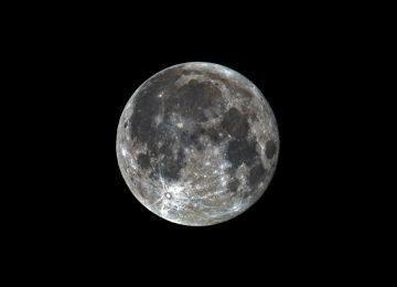 Widescreen Black Moon