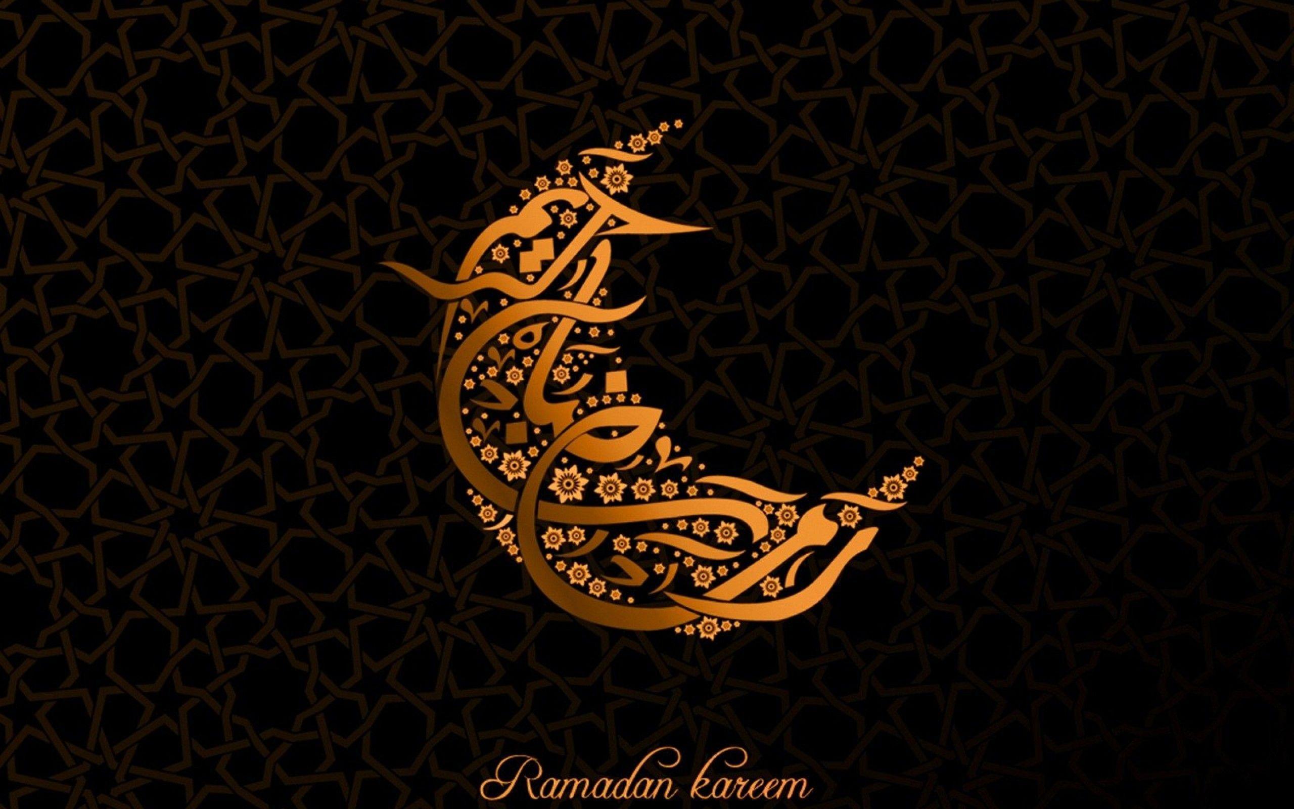 Top Ramadan Wallpaper