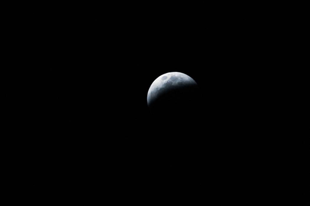 Widescreen Half Moon