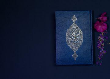 Amazing Islamic Wallpaper