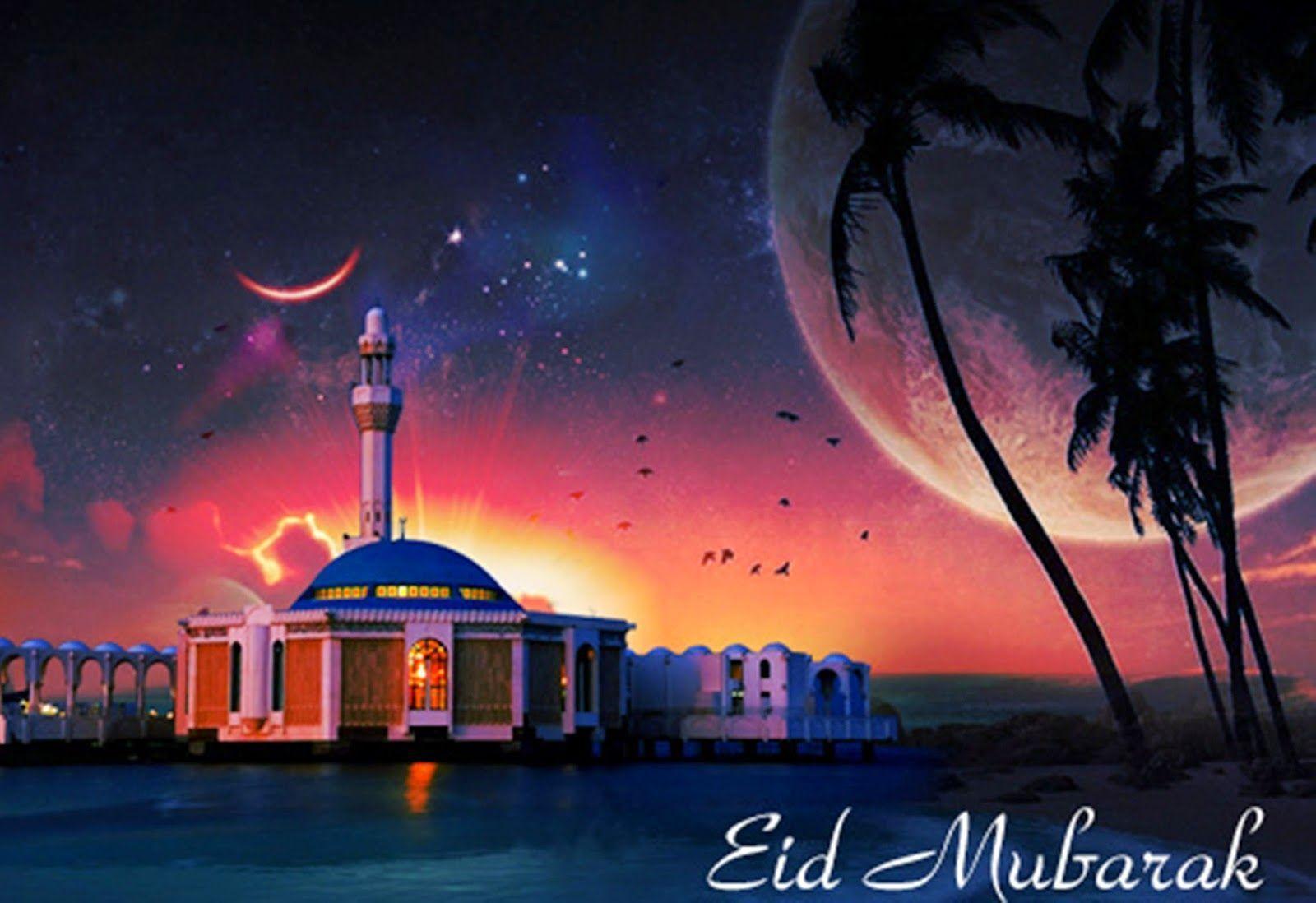 Cool Eid Wallpaper