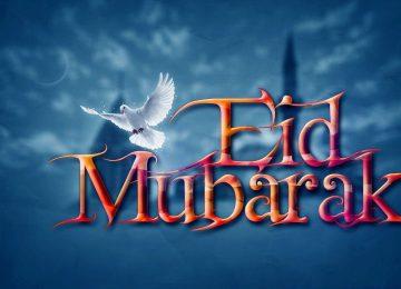 Free Eid Wallpaper