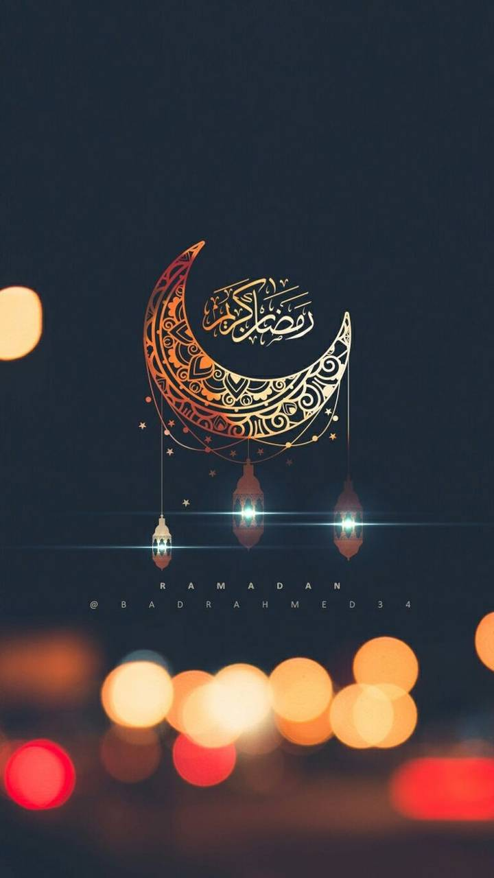 Nice Ramzan Wallpaper