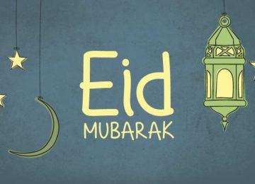 Super Eid Wallpaper