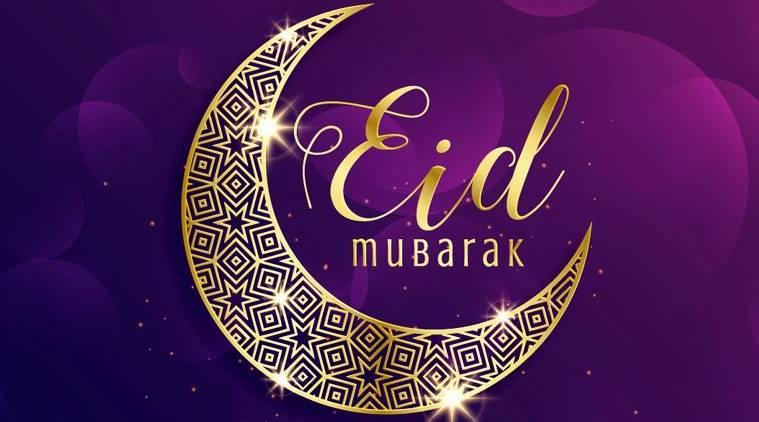 Beautiful Eid Mubarak Image