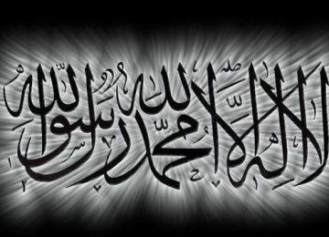 Beautiful Kalma Tayyaba