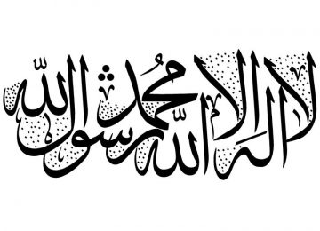 Best Kalma Tayyaba