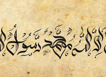 Cool Kalma Tayyaba