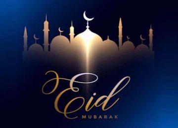 Free Eid Mubarak Image