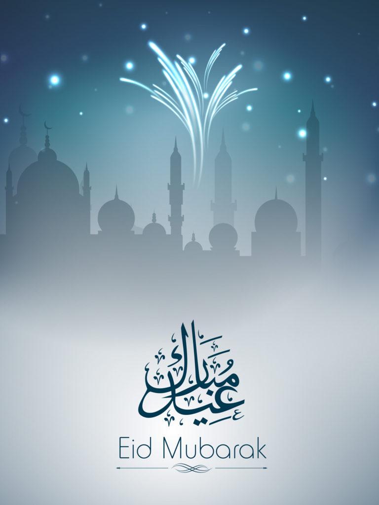 Great Eid Mubarak Image