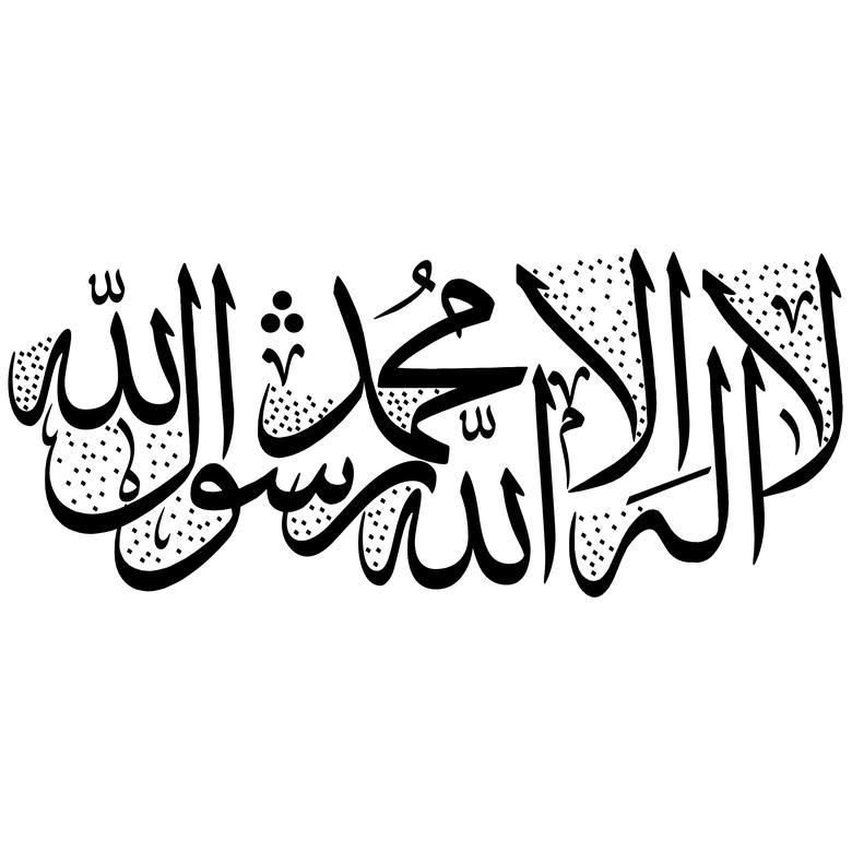 HD Kalma Tayyaba