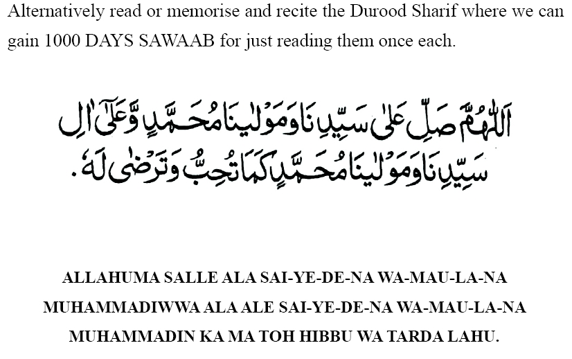 Islamic Durood Sharif