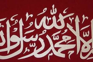 Nice Kalma Tayyaba